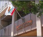 City Council Votes to Repeal Medical Marijuana Consumer Cooperatives Land Use Ordinance
